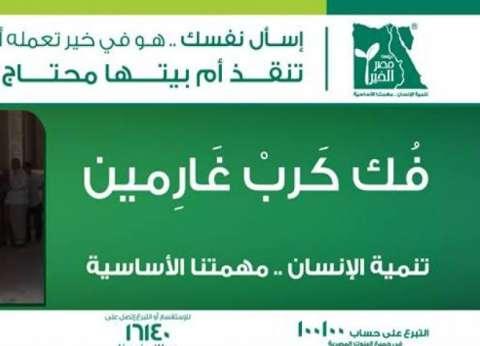 أديب يعلن تلقي 4 ملايين جنيه تبرعات لصالح ضحايا محطة مصر