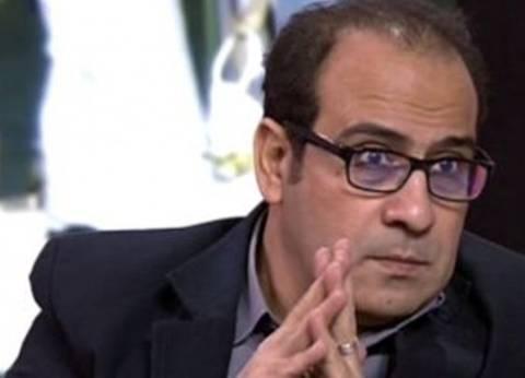 """الناقد عصام زكريا يعتذر عن ندوة فيلم """"الأرض"""" بمعرض الكتاب"""