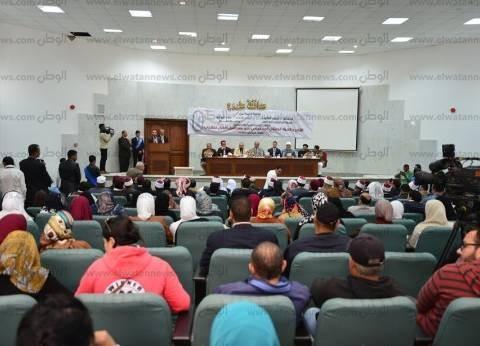 """مطروح تستضيف مؤتمر """"الأزهر والحوار الوطني المجتمعي"""" برعاية الإمام الأكبر"""