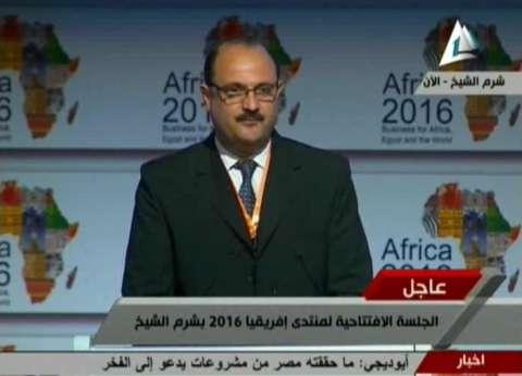 """سفارة مصر بموريشيوس تحتفل بذكرى إنشاء وكالة """"الشراكة من أجل التنمية"""""""