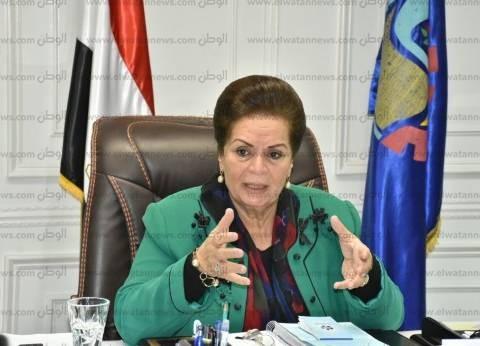 محمد نعيم مديرا لمركز المعلومات ودعم اتخاذ القرار بالبحيرة