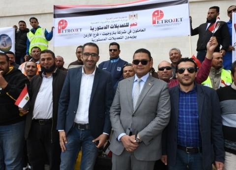 العاملون بشركات البترول في الأردن يشاركون بالاستفتاء الدستوري