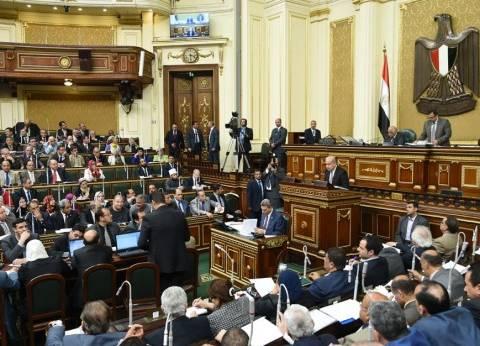 """""""اقتصادية البرلمان"""" تقرر استدعاء وزير الزراعة بسبب أزمة محصول القطن"""