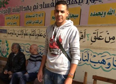 «عمرو»: كبار السن فرحوا لما شافونى فى اللجنة