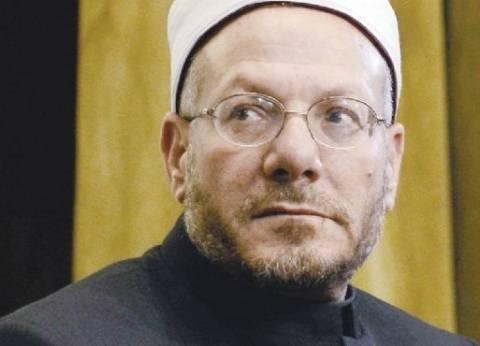 عاجل| مفتي الجمهورية يدين العملية الإرهابية على أتوبيس المنيا