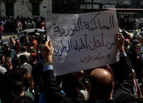 """""""الأطباء"""" تدعو لوقفة احتجاجية بجميع المستشفيات الحكومية السبت المقبل"""