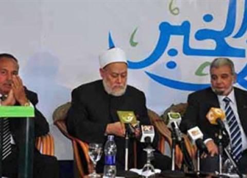 """""""مصر الخير"""": نجحنا في فك كرب أكثر من 35 ألف غارم وغارمة في 6 سنوات"""