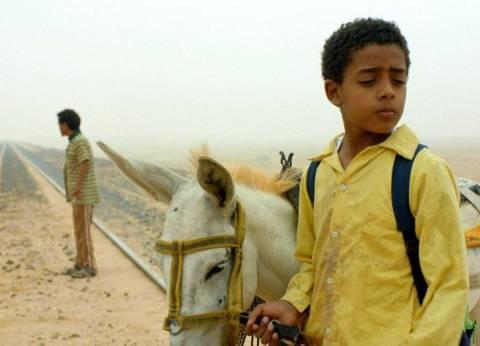 """""""الجونة السينمائي"""" يعلن مشاركة فيلم """"يوم الدين"""" في المهرجان"""