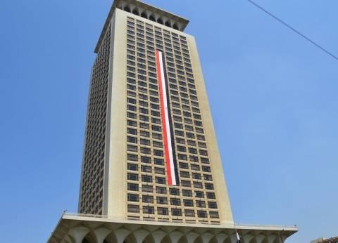 مصر ترفض العمليات العسكرية في عفرين: انتهاك جديد للسيادة