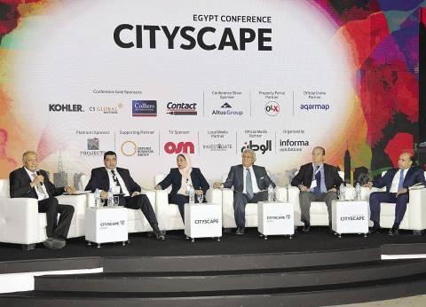 «إيجيبشن إكسبرينس»: نحتاج لاستثمار 750 مليار دولار فى البنية التحتية