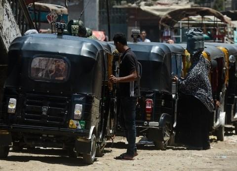 مواطنون: «سواقين التوك توك غلّوا الأجرة».. والسائقون: «عاوزين تسعيرة»