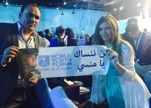 صاحب لافتة «لن ننساك يا منسى»: شاركنا بفضل تضحياته