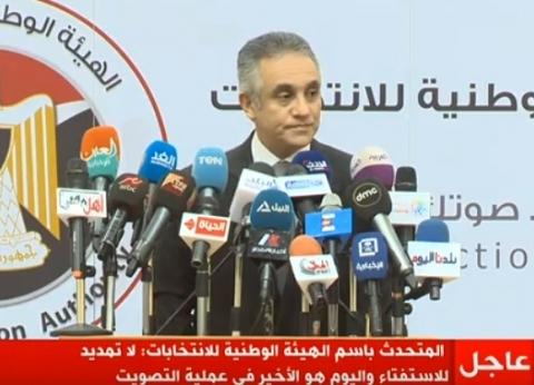 """""""الوطنية للانتخابات"""": اللجان الفرعية تفرز أصوات الحضور ولا تعلن نتائج"""
