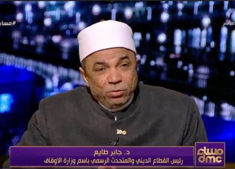 """""""الأوقاف"""": """"الإمام المقتول"""" ليس تابعا لنا.. وإجراءات حاسمة ضد الزوايا"""