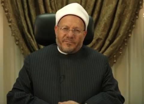 """مفتي الجمهورية للحجاج: """"ما تنسوش تدعوا لمصر"""""""