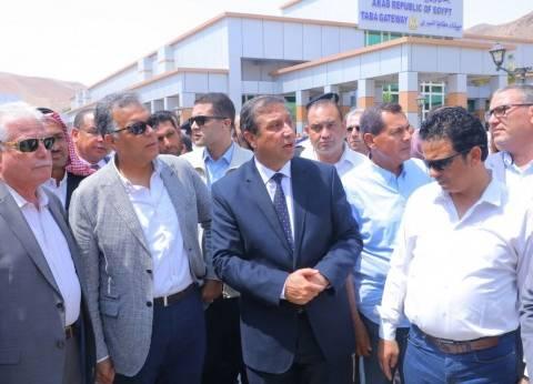 بالفيديو| وزير النقل يفتتح ميناء طابا البري بعد تطويره بـ49 مليون جنيه