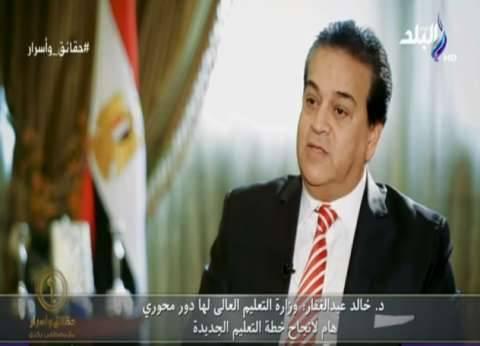 عبدالغفار: نعمل على تنفيذ التكليفات الرئاسية بعد انتهاء مؤتمر الشباب