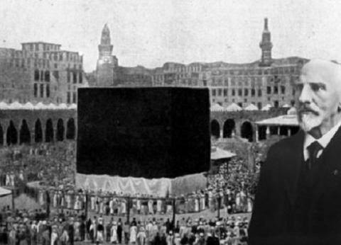 """رمضان في الكتب  مستشرق هولندي يصف """"مسحراتي"""" مكة و4 صلوات """"مذهبية"""""""