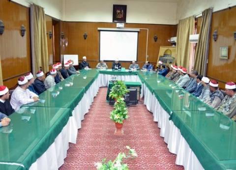 وزير الأوقاف يلتقي الأئمة الموفدين للخارج في شهر رمضان