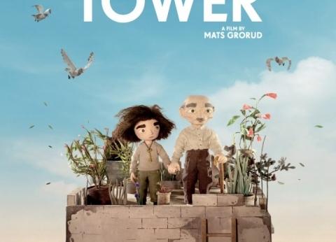 """قبل العرض بـ""""القاهرة السينمائي"""".. """"البرج"""" في فلسطين اليوم"""