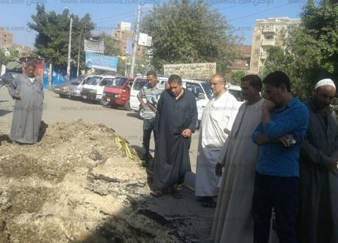 """هبوط أرضي بقرية """"ميت الكرماء"""" في الدقهلية بسبب انفجار ماسورة مياه"""