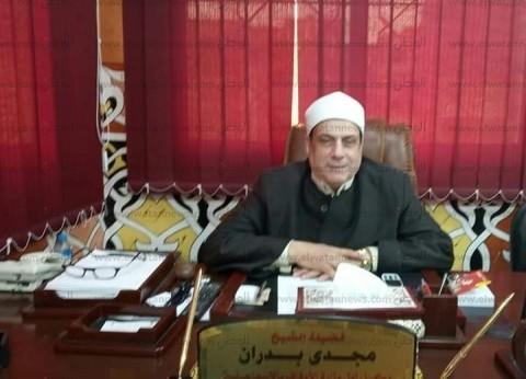"""""""أوقاف الإسماعيلية"""" تكلف مديري الإدارات الاحتفال بذكرى العاشر من رمضان"""