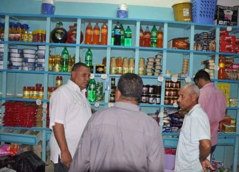 ضبط أصحاب محلات دون ترخيص في حملة تموينية بالوادي الجديد