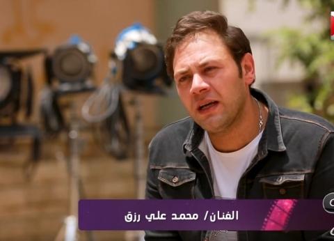 """الفنان محمد علي رزق: دوري في """"أبو جبل"""" نقلة في مشواري الفني"""