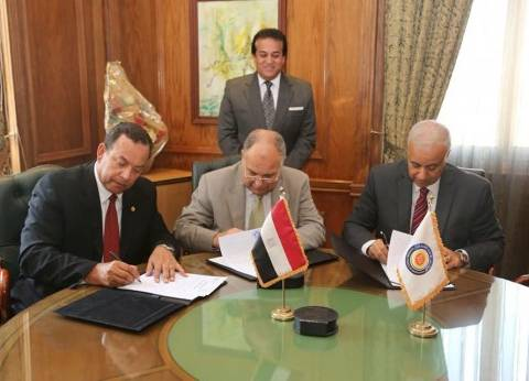 """اتفاقية تعاون بين جامعة الإسكندرية و""""المصرية للتعلم الإلكتروني"""""""