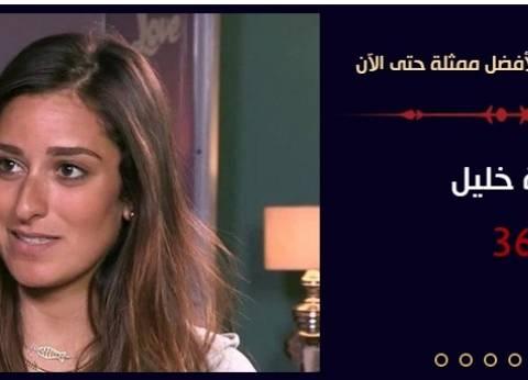 """تفوق """"أمينة خليل"""" على """"ليلى علوي"""" و""""مي عمر"""" في استفتاء """"الوطن"""""""
