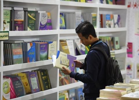 بالتفاصيل.. فعاليات معرض القاهرة الدولي للكتاب اليوم