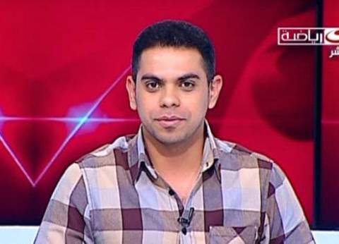 """كريم حسن شحاتة: ملتزم بالسياسة التحريرية لـ""""الشباب والرياضة"""""""