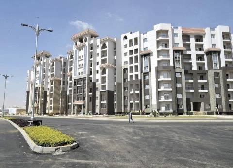 السكن.. «الإسكان الاجتماعى» لخدمة محدودى الدخل وخبير: المعروض من الشقق حالياً لا يكفى