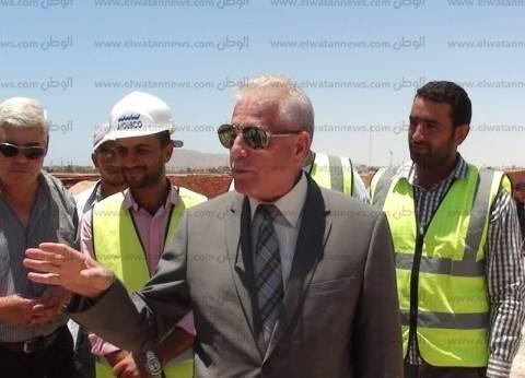 محافظ جنوب سيناء: افتتاح جامعة الملك سلمان في أكتوبر 2019