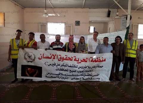 بالصور| توقيع الكشف على 190 شخصا خلال قافلة طبية بمدينة العاشر من رمضان