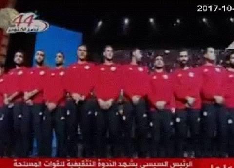 عاجل| السيسي يكرم المنتخب المصري بعد التأهل لكأس العالم