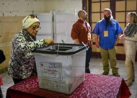 غدا.. مؤتمر صحفي لبعثي الكوميسا وتجمع الساحل لمراقبة الانتخابات
