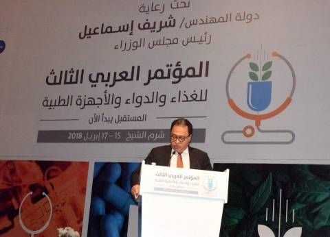 """رئيس شركة أدوية سعودية: نقلنا تجربة مصر في علاج """"فيروس سي"""""""