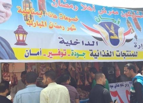 """الغرف التجارية: معارض """"أهلا رمضان"""" تستقبل المواطنين بتخفيضات 20%"""