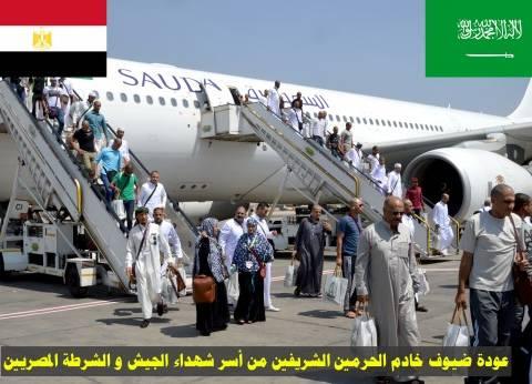 السياحة: تفويج 27 ألف حاج من مكة للمدينة بعد انتهاء المناسك
