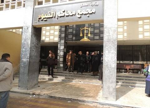 """وقفة احتجاجية للمحاميين في الفيوم رفضا لـ""""القيمة المضافة"""""""