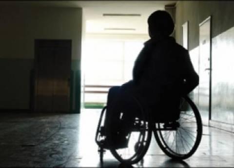 9 مكاسب فى قانون ذوى الإعاقة