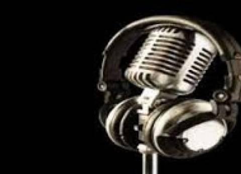 11 برنامجا جديدا لتغطية موسم الحج على موجات الإذاعة