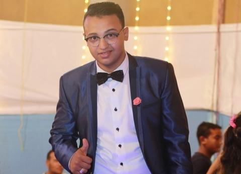 """وحده يمثل الوادي الجديد في منتدى شباب العالم.. """"محمد"""": نفسي أوصل صوتهم"""