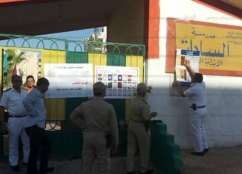 مصدر أمني: تمشيط مقار اللجان للتأكد من عدم وجود قنابل قبل بدء التصويت