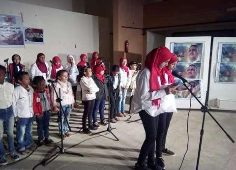 قصر ثقافة الشلاتين في البحر الأحمر يحتفل بمئوية الزعيم