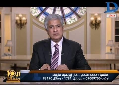 مدير الإنتربول المصري السابق: قطر لن تسلِّم «الإرهابيين» إلى مصر