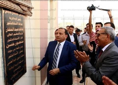 افتتاح ملاعب الاسكواش والهوكي بجامعة بني سويف