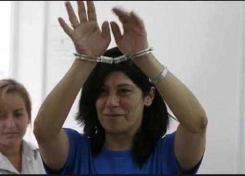 إسرائيل تمدد اعتقال النائبة الفلسطينية خالدة جرار لـ4 أشهر