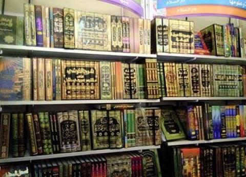«اختفاء إجبارى» لرسائل «البنا» وتكفيريات «قطب» بمعرض الكتاب